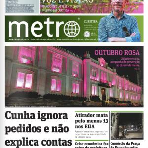 Capa destaca ação institucional do Shopping Curitiba